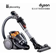 dyson dc12