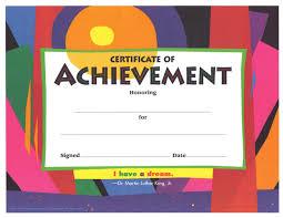 achievement certificates