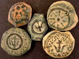 mite coins