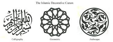 islamic craft