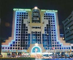 city star hotel dubai