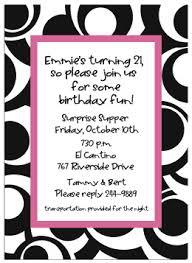 retro party invites