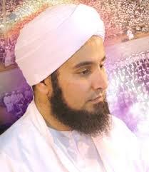 الشيخ علي الجفري يرد على مهزلة قناة المستقلة  الماسونية