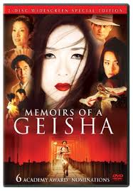 geisha dvd