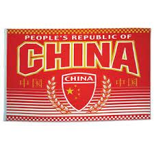 china flag large