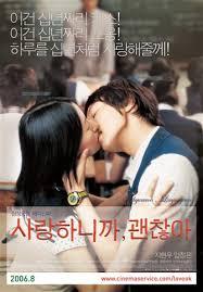 movies korean