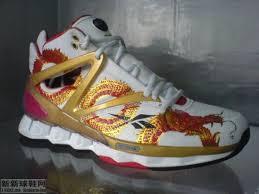 houston rockets shoes