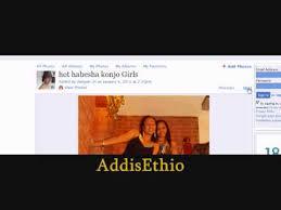 ethiopian hot ladies