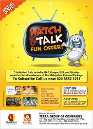 promotional flyer