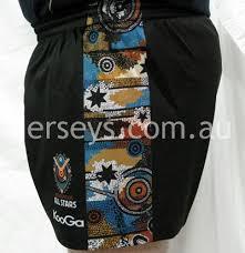 arl shorts