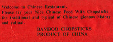 chopstick instructions
