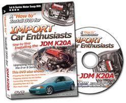 k20 dvd
