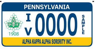 alpha kappa alpha license plates