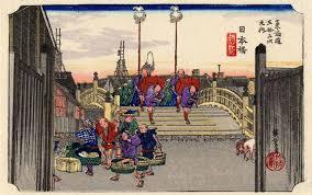 hiroshige tokaido