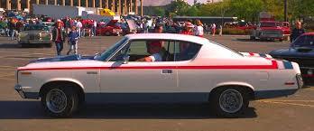 amc muscle car