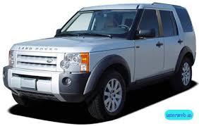 lr3 car