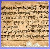 hindu veda