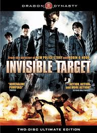 invisible target dvd