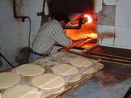 lebanon bread