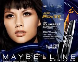 cosmetic maybelline