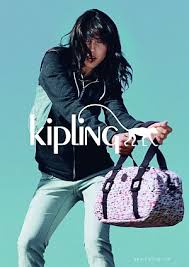 kipling if collection