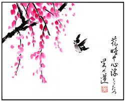 japanese art cherry blossom