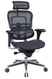 programmer chair