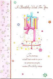 birthday wish card