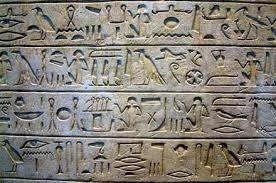 egyptians writings