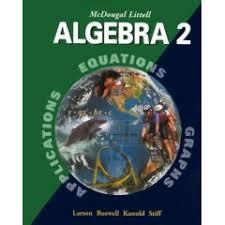 algebra 2 mcdougal