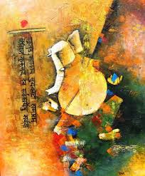 painting of ganesha