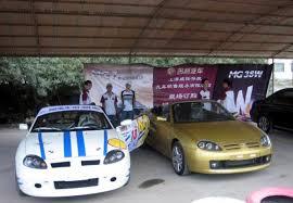 modified sports car