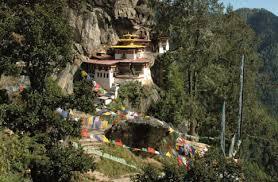 Western Bhutan ( Grade1 )