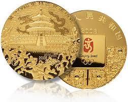 pound gold