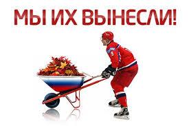 Хоккей stolby.com