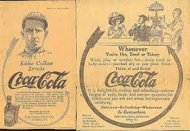 antique coke