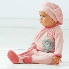 بيجامات للاطفال....... 50671