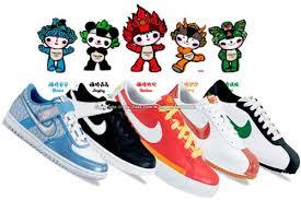 mascot images
