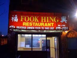 chinese restaurant names
