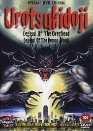 legend of overfiend