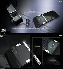 sky cell phone
