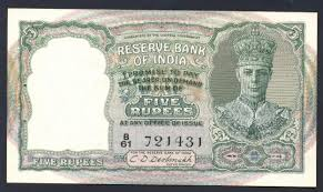 india banknote