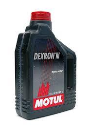 dexron fluid