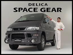 delica space gear