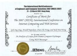 merit certificate template