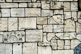 jewish wall
