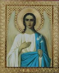saint gabriel archangel