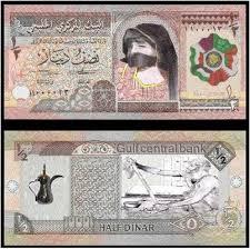 khaleeji currency