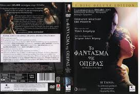 phantom opera dvd