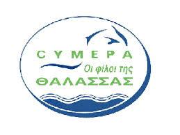 cyprus marine